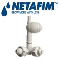 Netafim Agricultural Sprinklers